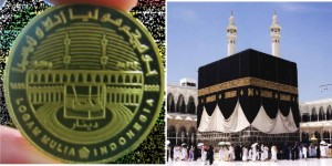 dinar haji